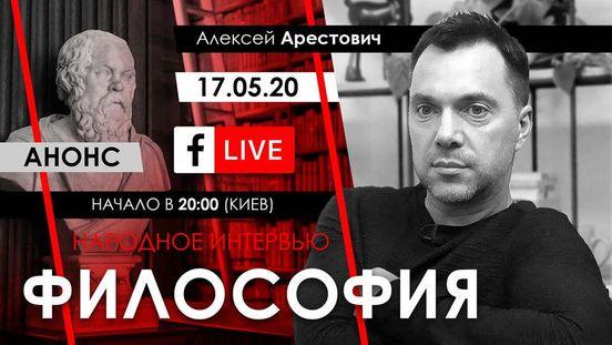 https://ua.avalanches.com/kyiv__zavtra_v_2000_narodnoe_ynterviu_na_tem_fylosofyy_sotsyolohyy288873_18_05_2020
