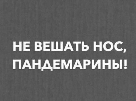 https://ua.avalanches.com/kyiv_238678_11_05_2020