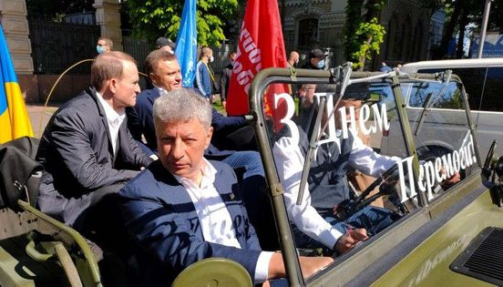 https://ua.avalanches.com/kyiv__iak_kyiv_zustrichav_den_peremohy_218764_09_05_2020