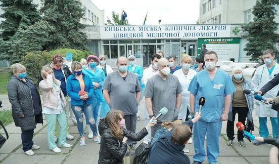 https://ua.avalanches.com/kyiv__v_kyievi_cherez_nyzku_zarplatniu_medyky_vlashtuvaly_bunt_likari_ta_medychn208966_06_05_2020