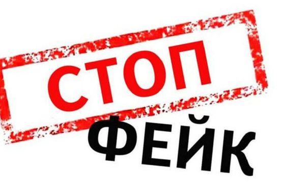 https://ua.avalanches.com/kyiv__v_stolytsi_vykryly_liudynu_iaka_publikuvaly_feiky_stosovno_koronavirusu_138245_23_04_2020