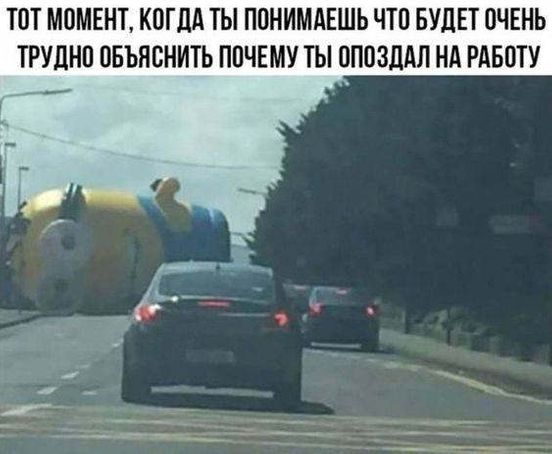 https://ua.avalanches.com/kyiv_251492_13_05_2020