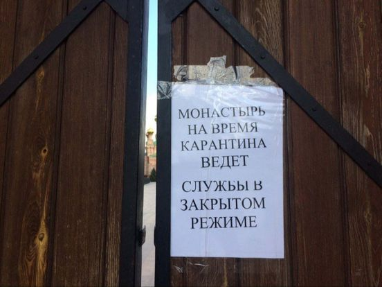 https://ua.avalanches.com/kyiv__kyevskyi_pokrovskyi_monastr_zakrvaiut_na_karantyn_v_stolychnom_pokro137237_22_04_2020