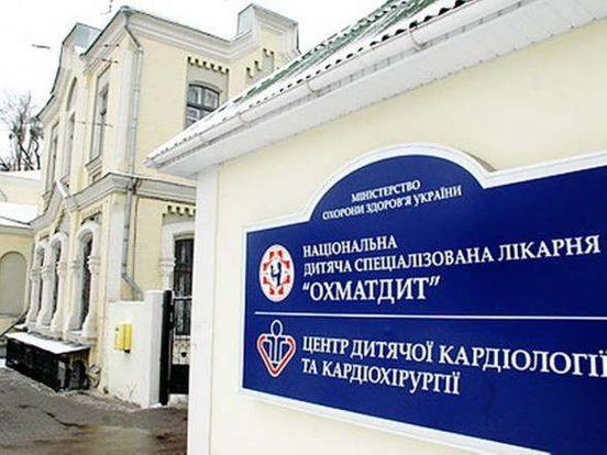 https://ua.avalanches.com/kyiv__v_kyievi_vykryly_likaria_okhmatdytu_iakyi_vkrav_velyku_sumu_hroshei_prok106143_17_04_2020