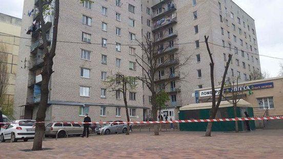 https://ua.avalanches.com/kyiv_v_kyeve_mytynhuiut_zhytely_obshchezhytyia_v_vyshnvom208405_04_05_2020