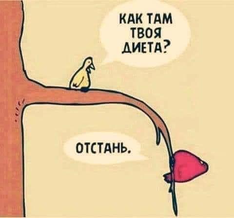 https://ua.avalanches.com/kryvyi_rih_270632_15_05_2020