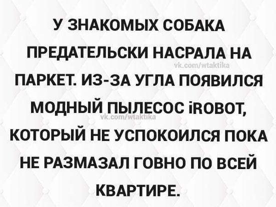 https://ua.avalanches.com/kryvyi_rih_307649_21_05_2020