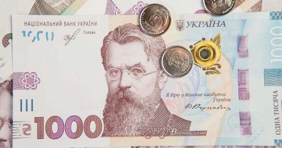 https://ua.avalanches.com/kremenchuk__vdalosia_diznatysia_chomu_pensionery_kremenchuha_shche_ne_otrymaly_tysiachu_hr92492_14_04_2020