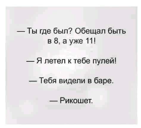 https://ua.avalanches.com/kropyvnytskyi_307629_21_05_2020