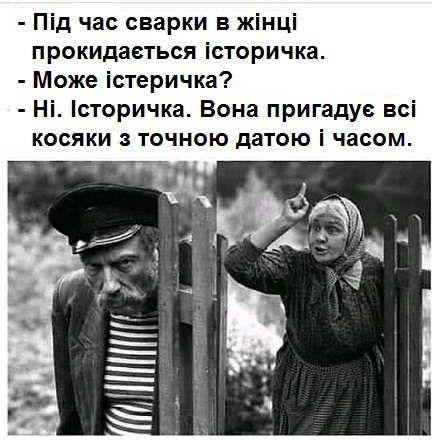 https://ua.avalanches.com/kropyvnytskyi_238827_11_05_2020
