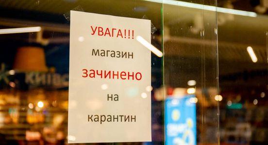 https://ua.avalanches.com/kropyvnytskyi_na_kirovoradshchyni_na_chas_karantynu_zakryly_shche_4_mahazyny_121389_20_04_2020