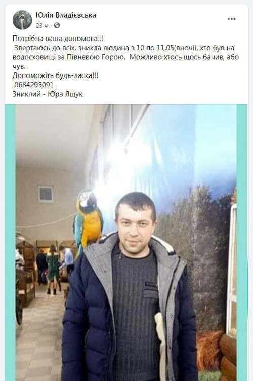 https://ua.avalanches.com/khmelnytskyi_ne_shukaite_pryhod_vony_sami_vas_znaidut256278_13_05_2020