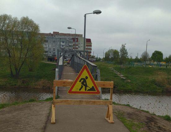https://ua.avalanches.com/khmelnytskyi_rekonstruktsiia_mostu208437_04_05_2020