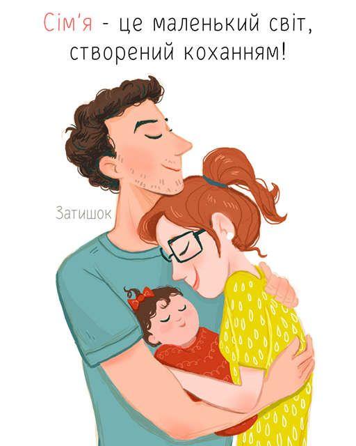 https://ua.avalanches.com/kharkiv_288445_18_05_2020