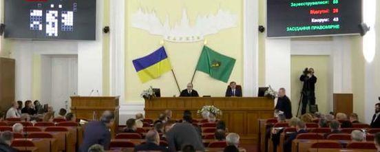 https://ua.avalanches.com/kharkiv_v_kharkove_rukovodyt_startaperamy_budet_devushka173475_28_04_2020