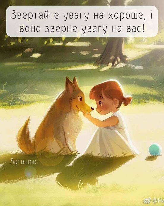 https://ua.avalanches.com/kharkiv_241558_12_05_2020