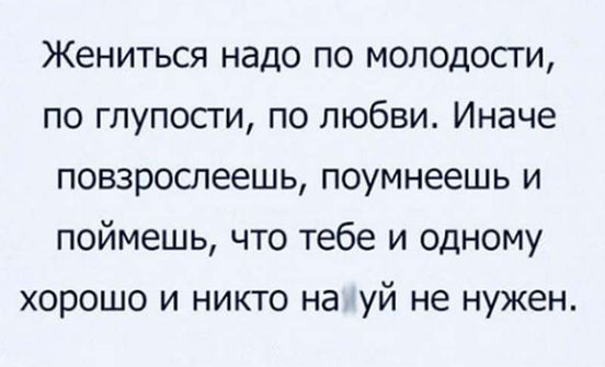 https://ua.avalanches.com/ivanofrankivsk_292223_19_05_2020