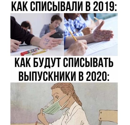 https://ua.avalanches.com/ivanofrankivsk__iak_spysaty_na_ekzameni_a_os_i_vidpovid_313329_22_05_2020