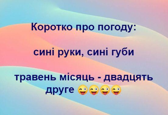 https://ua.avalanches.com/odessa__korotko_pro_pohodu_313327_22_05_2020