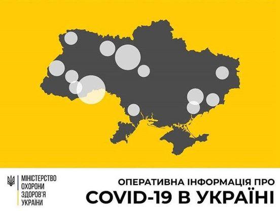 https://ua.avalanches.com/ivanofrankivsk__v_ukraini_zafiksovano_113_vypadkiv_koronavirusnoi_khvoroby_covid19_za38620_25_03_2020