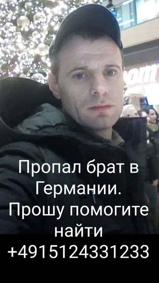 https://ua.avalanches.com/ivanofrankivsk_173469_28_04_2020