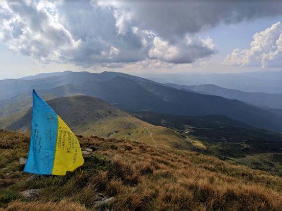 https://ua.avalanches.com/karpaty_hoverla_naivyshcha_tochka_ukrainy4807_08_10_2019