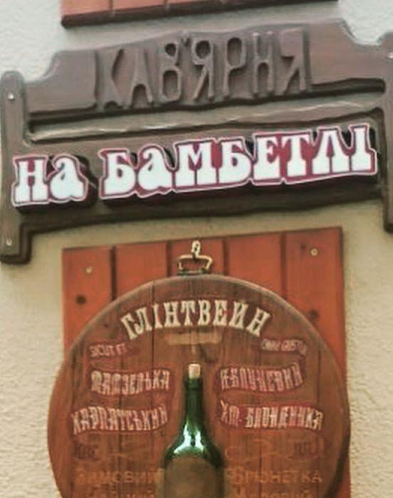 https://ua.avalanches.com/lviv_naismachnisha_kava_u_lvovi9834_04_11_2019