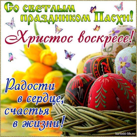 https://ua.avalanches.com/kyiv_shchaslyvoi_paskhy_2020115766_19_04_2020