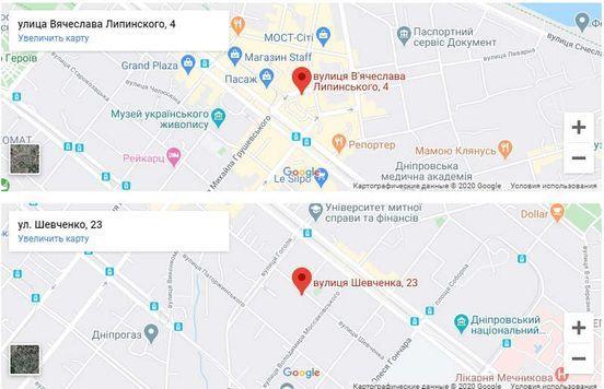 https://ua.avalanches.com/dnipro__v_dnepre_planyruiut_suzyt_ulytsu_lypynskoho_y_perekrt_ulytsu_shevchenko292041_19_05_2020