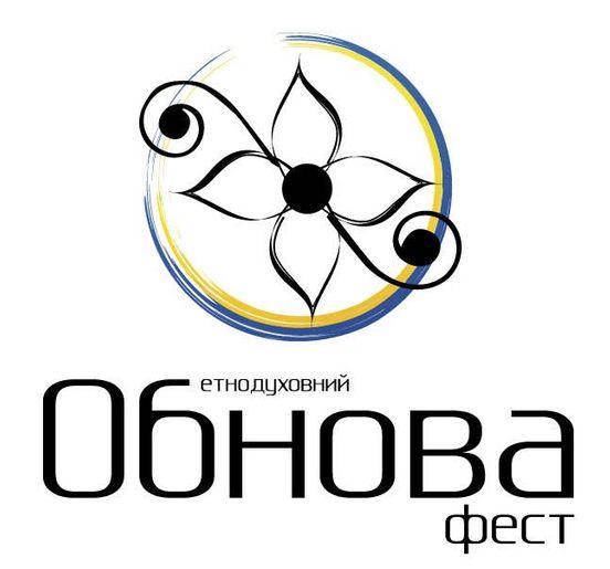 https://ua.avalanches.com/chernivtsi_obnova_fest209145_07_05_2020