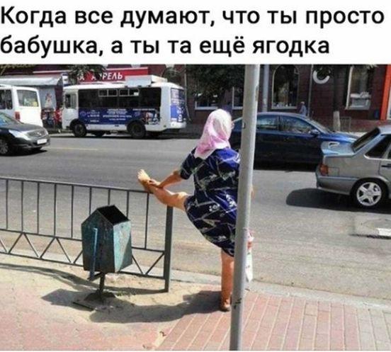 https://ua.avalanches.com/lviv_kohda_vse_dumaiut_chto_t_prosto_babushkaa_t_eshch_ta_iahodka313340_22_05_2020