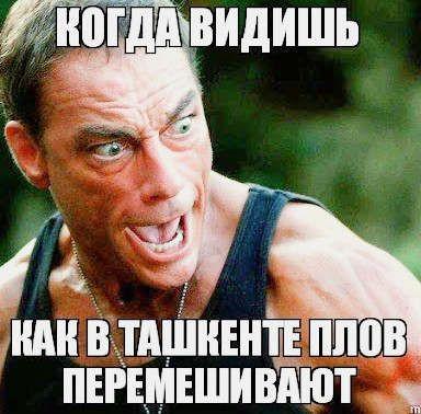 https://uz.avalanches.com/tashkent_278950_16_05_2020