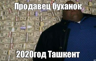 https://uz.avalanches.com/tashkent_288871_18_05_2020