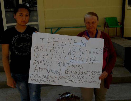 https://uz.avalanches.com/tashkent_devushka_ptaetsia_vhnat_muzhchynu_yz_kvartyr9897_04_11_2019