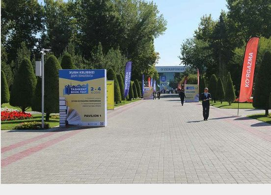 https://uz.avalanches.com/tashkent_tashkent_book_fest3799_03_10_2019